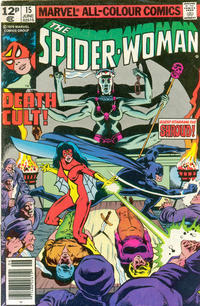 Cover Thumbnail for Spider-Woman (Marvel, 1978 series) #15 [British]