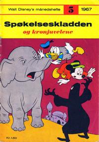 Cover Thumbnail for Walt Disney's Månedshefte (Hjemmet / Egmont, 1967 series) #5/1967