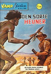 Cover Thumbnail for Kamp-serien (Serieforlaget / Se-Bladene / Stabenfeldt, 1964 series) #19/1966