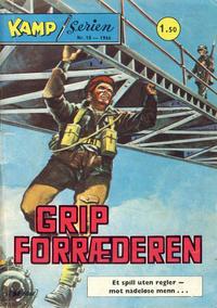 Cover Thumbnail for Kamp-serien (Serieforlaget / Se-Bladene / Stabenfeldt, 1964 series) #10/1966