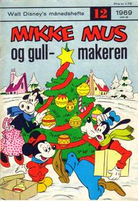 Cover Thumbnail for Walt Disney's månedshefte (Hjemmet / Egmont, 1967 series) #12/1969