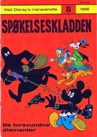 Cover Thumbnail for Walt Disney's Månedshefte (Hjemmet / Egmont, 1967 series) #8/1968