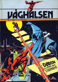 Cover Thumbnail for Våghalsen (Atlantic Forlag, 1982 series) #7/1982