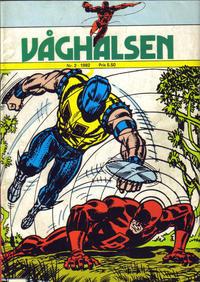 Cover Thumbnail for Våghalsen (Atlantic Forlag, 1982 series) #2/1982