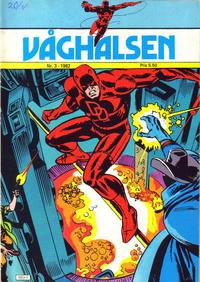 Cover Thumbnail for Våghalsen (Atlantic Forlag, 1982 series) #3/1982