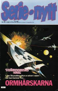Cover Thumbnail for Serie-nytt [delas?] (Semic, 1970 series) #2/1982