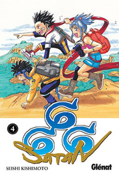 Cover for 666  Satan (Ediciones Glénat, 2009 series) #4