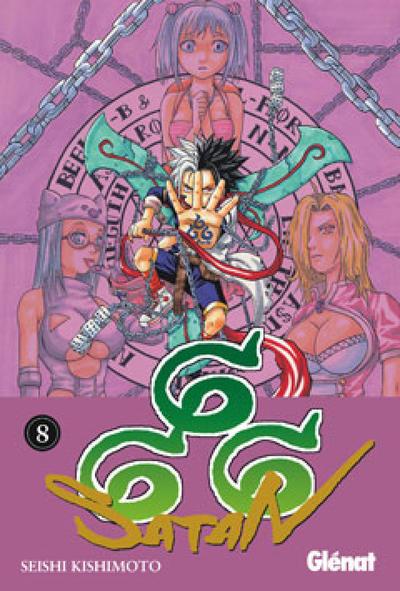 Cover for 666  Satan (Ediciones Glénat, 2009 series) #8