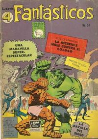 Cover Thumbnail for Los 4 Fantásticos (Editora de Periódicos La Prensa S.C.L., 1962 series) #34