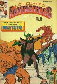 Cover Thumbnail for Los Cuatro Fantásticos (Novedades, 1980 series) #26