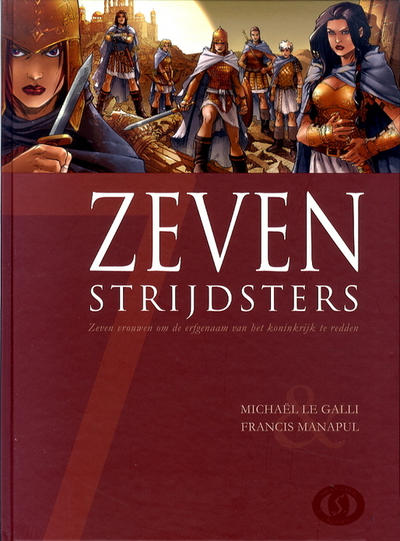 Cover for Zeven (Silvester, 2007 series) #5 - Zeven strijdsters
