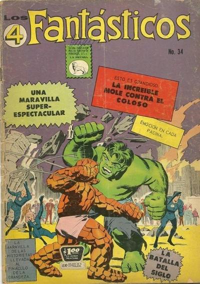 Cover for Los 4 Fantásticos (Editora de Periódicos La Prensa S.C.L., 1962 series) #34