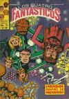 Cover for Los Cuatro Fantasticos (Novedades, 1980 series) #73