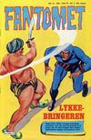 Cover for Fantomet (Semic, 1976 series) #15/1983