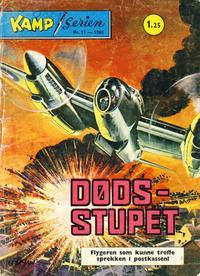 Cover Thumbnail for Kamp-serien (Serieforlaget / Se-Bladene / Stabenfeldt, 1964 series) #11/1965