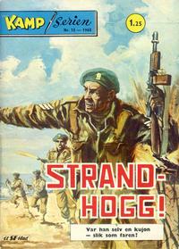 Cover Thumbnail for Kamp-serien (Serieforlaget / Se-Bladene / Stabenfeldt, 1964 series) #15/1965