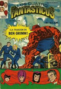Cover Thumbnail for Los Cuatro Fantásticos (Novedades, 1980 series) #39