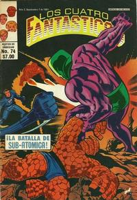 Cover Thumbnail for Los Cuatro Fantásticos (Novedades, 1980 series) #74
