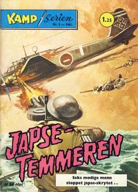 Cover Thumbnail for Kamp-serien (Serieforlaget / Se-Bladene / Stabenfeldt, 1964 series) #3/1965