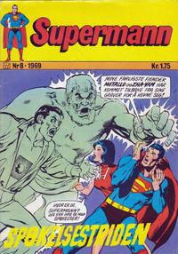 Cover Thumbnail for Supermann (Illustrerte Klassikere / Williams Forlag, 1969 series) #8/1969