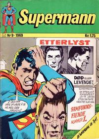Cover Thumbnail for Supermann (Illustrerte Klassikere / Williams Forlag, 1969 series) #9/1969
