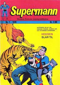 Cover Thumbnail for Supermann (Illustrerte Klassikere / Williams Forlag, 1969 series) #1/1970