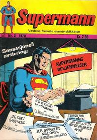 Cover Thumbnail for Supermann (Illustrerte Klassikere / Williams Forlag, 1969 series) #2/1970