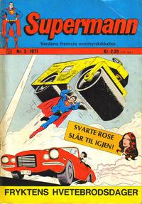 Cover Thumbnail for Supermann (Illustrerte Klassikere / Williams Forlag, 1969 series) #3/1971