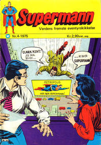 Cover Thumbnail for Supermann (Illustrerte Klassikere / Williams Forlag, 1969 series) #4/1975