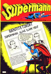 Cover Thumbnail for Supermann (Illustrerte Klassikere / Williams Forlag, 1969 series) #7/1975