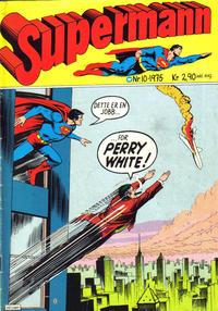 Cover Thumbnail for Supermann (Illustrerte Klassikere / Williams Forlag, 1969 series) #10/1975
