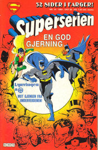 Cover Thumbnail for Superserien (Semic, 1982 series) #10/1984