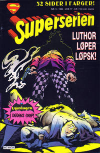 Cover Thumbnail for Superserien (Semic, 1982 series) #5/1984