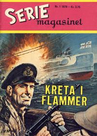 Cover Thumbnail for Seriemagasinet (Serieforlaget / Se-Bladene / Stabenfeldt, 1951 series) #1/1978