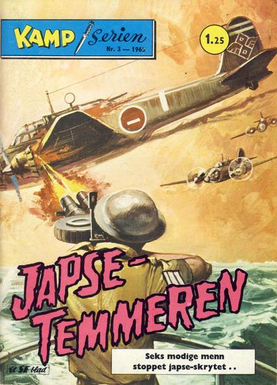 Cover for Kamp-serien (Serieforlaget / Se-Bladene / Stabenfeldt, 1964 series) #3/1965