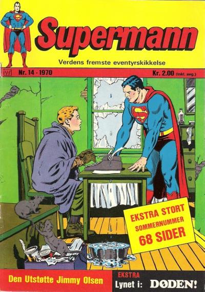 Cover for Supermann (Illustrerte Klassikere / Williams Forlag, 1969 series) #14/1970