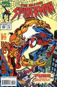 Cover Thumbnail for The Amazing Spider-Man (Marvel, 1963 series) #395 [Direct Edition]