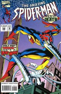 Cover Thumbnail for The Amazing Spider-Man (Marvel, 1963 series) #398 [Direct Edition]