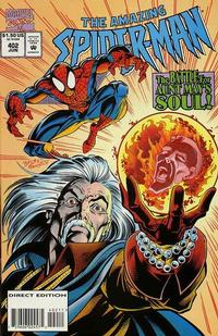 Cover Thumbnail for The Amazing Spider-Man (Marvel, 1963 series) #402 [Direct Edition]