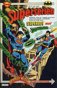 Cover Thumbnail for Superserien (Semic, 1982 series) #7/1982