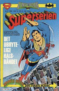 Cover Thumbnail for Superserien (Semic, 1982 series) #6/1982