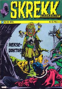 Cover Thumbnail for Skrekk Magasinet (Illustrerte Klassikere / Williams Forlag, 1972 series) #12/1974