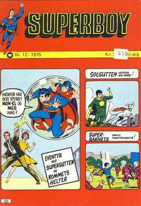 Cover Thumbnail for Superboy (Illustrerte Klassikere / Williams Forlag, 1969 series) #12/1975
