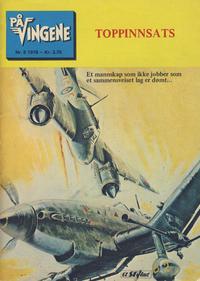 Cover Thumbnail for På Vingene (Serieforlaget / Se-Bladene / Stabenfeldt, 1963 series) #5/1978