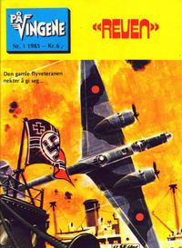 Cover Thumbnail for På Vingene (Serieforlaget / Se-Bladene / Stabenfeldt, 1963 series) #1/1985