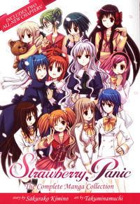 Cover Thumbnail for Strawberry Panic: The Complete Manga Collection (Seven Seas Entertainment, 2010 series)