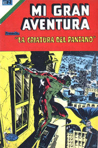 Cover Thumbnail for Mi Gran Aventura Serie Avestruz (Editorial Novaro, 1975 series) #7