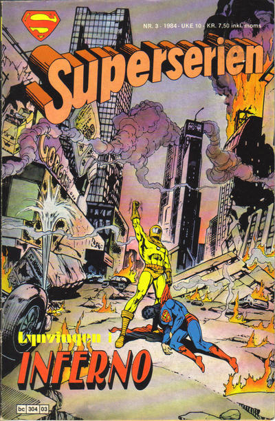 Cover for Superserien (Semic, 1982 series) #3/1984