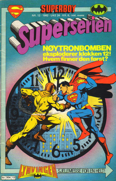 Cover for Superserien (Semic, 1982 series) #12/1982