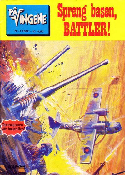 Cover for På Vingene (Serieforlaget / Se-Bladene / Stabenfeldt, 1963 series) #4/1982